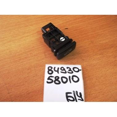 Кнопка закрытия багажника Б/У 8493058010