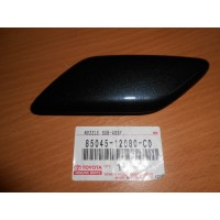 Крышка форсунки омывателя фар Lh 8504512080C0