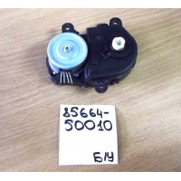 Мотор регулировки фары Б/У 8566450010