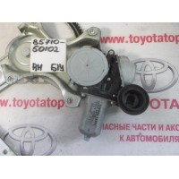 Мотор скеклоподъемника FR Rh Б/У 8571050102