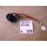 Динамик Rh Б/У 8616060281