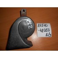 Звуковой сигнал Б/У 8651048050