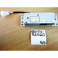 Блок ионизатора воздуха Б/У 8805152020
