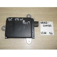 Датчик слепой зоны Prado150 Б/У 881620w130