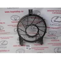 Диффузор вентилятора кондиционера Lc200/570 Б/У с дефектом 8845460051