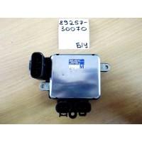 Блок управления охлаждением двигателя Б/У 8925730070