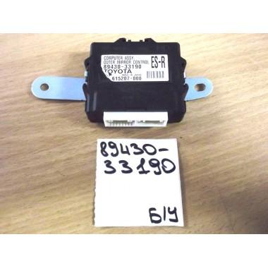Блок управления зеркалами Б/У 8943033190