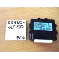 Блок управления зеркалами Б/У 8943048050