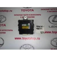 Блок управления 4WD Б/У 8963048010