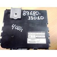 Блок управления тормозной системой Б/У 8968033010