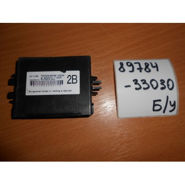Блок иммобилайзера Б/У 8978433030