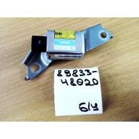 Датчик подушки безопасности Б/У 8983348020