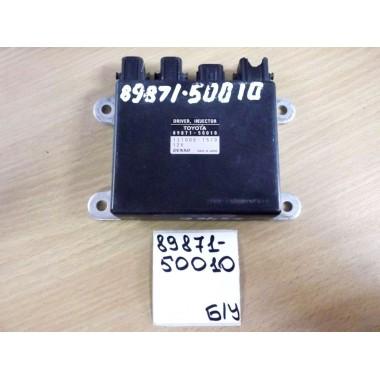 Блок управления топливными форсунками Б/У 8987150010