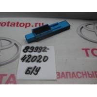 Антенна Б/У 8999242020