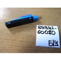 Антенна ключа Б/У 8999260010