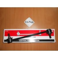 Стойка стабилизатора задняя CLT42